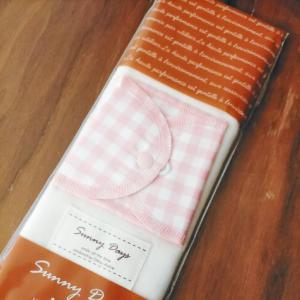 さて、布ナプキン何からどう買う?
