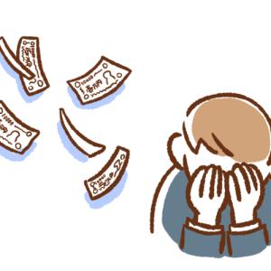 コピー「1万円借りて利息10円/日」に釣られる