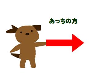 """座標のスタート⇒""""道案内""""(小4)"""