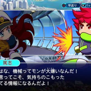【パワフェス】館橋×千賀コンボ【パワプロ2020】