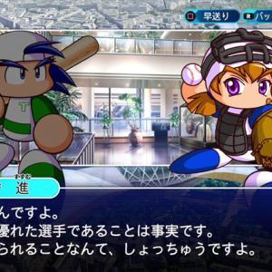 【パワフェス】柴田×猪狩進コンボ【パワプロ2020】