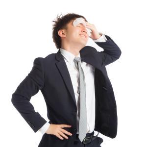 首かけ扇風機で熱中症対策してます。サラリーマンやぐいち
