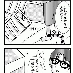 15:「大脱出」