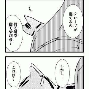 26:「おねむ」