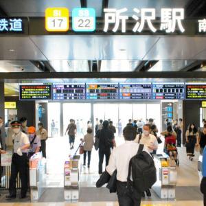 所沢駅の発車曲「トトロ」にジブリが使用許可