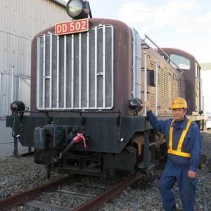 機関車を200万円で販売 1台限り、送料と線路代は別