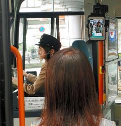 「顔パス」バス乗車、実験へ カメラで認証→自動支払い
