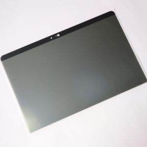 【MacBookおすすめ】画面保護にも使える!YMYWorld『覗き見防止フィルター』をレビュー!