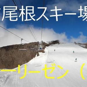 八方尾根スキー場・朝一リーゼン(編集版)