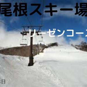八方尾根スキー場・リーゼンスラローム滑走(編集版)