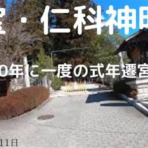 国宝・仁科神明宮(2020年3月11日)
