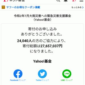 【横浜市オンライン成人式に思う】そもそも成人式の意味ってあるんすか?
