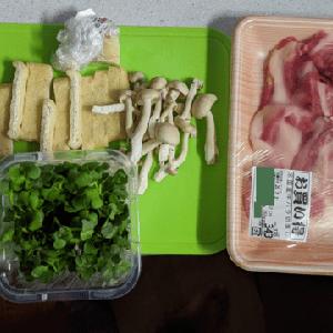 【大ヒットの予感】和風ロコモコ丼開発しました
