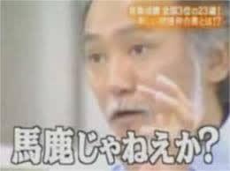 【アホンダラ言いますわ】良い年して人の家に誹謗中傷のビラを貼る人