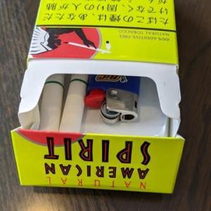 【魔宮からの脱出】あと2本吸ったら禁煙するデブ