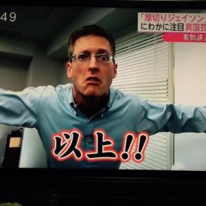 【思ったこと】堀口、ワタナベ