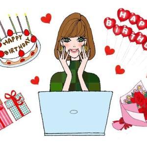 【Facebook】誕生日おめでとうをSNSで祝うの、止めませんか