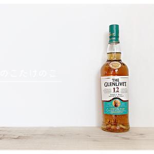 新しいウイスキー、ザ・グレンリベット12年