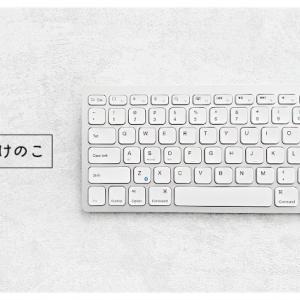 iPad用にAnkerのキーボードを買う。