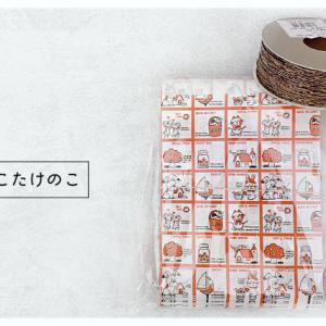 大阪で、文房具を買う。