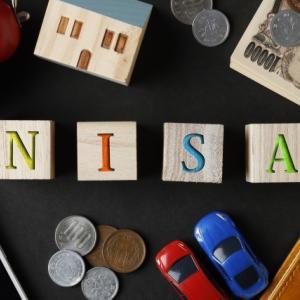 NISAとは?-NISAとつみたてNISAの違い-