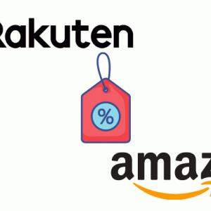 """ポイ活で""""楽天・Amazon""""が安くなる!対応するポイントサイトを比較してみた!"""