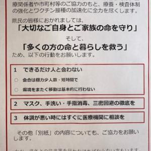 県連 ベストテン大会中止のお知らせ