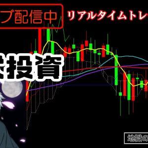 [株おすすめ]🔴株LIVE🔴スイングしながらデイトレ中 🤢評価損益プラテンしたけども🤢