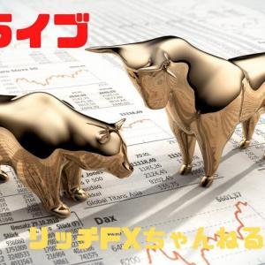 [FXおすすめ]【FXライブ】今夜はアメリカGDP ポンド円、レンジからの・・ FX初心者&初見さん歓迎!今日も「リッチライン」でいくぅ! FX専業トレーダーのポンド円  1/28/2021
