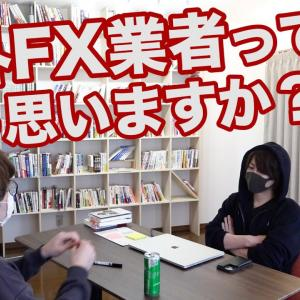[FXおすすめ]海外FX業者は使わない方がいい理由