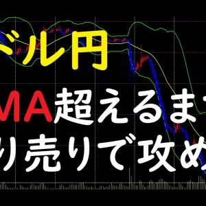 [FXおすすめ]【豪ドル】FX今後の見通し 6/21(月)以降