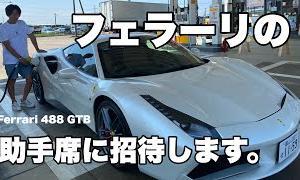 [FXおすすめ]フェラーリ乗ってカフェでも行こっか。【FX トレーダーの日常】Ferrari 488GTB