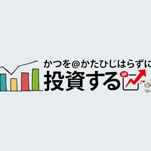 [株おすすめ]【株ライブ】第63回みんなの銘柄を即興分析してトレードする配信