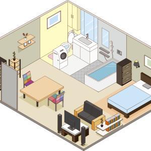 リフォームで間取り変更!DIYで叶える住みたい家!大解説!