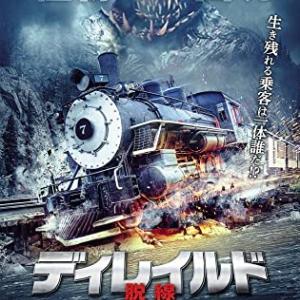 ボルケーノパーク(天火SKYFIRE)94分