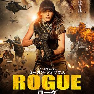 ローグROGUE(ROGUE)106分