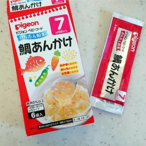 7m2d      /離乳食ゴマデビュー&自分へのご褒美スイーツ