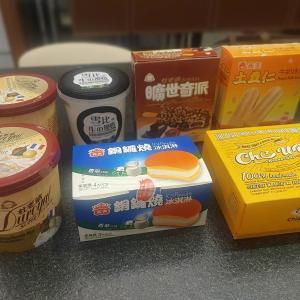 マカデミアナッツ好きの方にオススメの台湾のスーパーで買えるアイスクリーム♪
