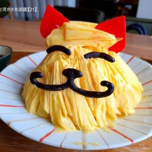 リノベカフェに思わず笑顔になってしまう招き猫が登場♪