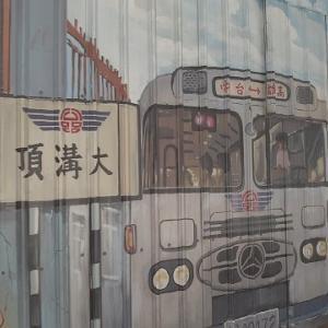 昭和!?の香り漂う高雄の老街にある「三郎パン」屋さんでふわふわパンを買う