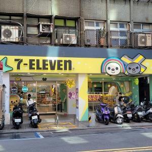 台湾セブンイレブンのゆるキャラ「OPENちゃん」の可愛いグッズの中から買ったもの