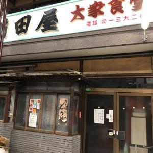 店の名は、…稲田屋。