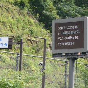 湯西川ダムと観光センター水の郷に行ってみた