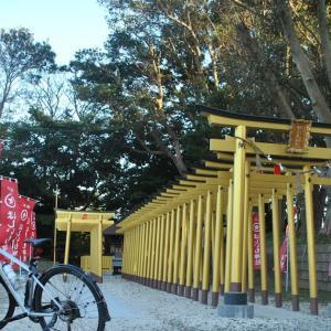 パワーアップした「ほしいも神社」にクロスバイクで行ってみた