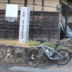 クロスバイクで水戸德川家墓所(の前まで)行ってみた