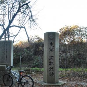 クロスバイクで岡部館跡とか行ってみた
