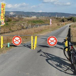 クロスバイクで「新落合橋」「幸久橋跡」に立ち寄ってみた