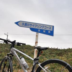 【2021年明け】久慈川サイクリングコースを起点から終点まで走ってみた part3常陸太田市(後編)
