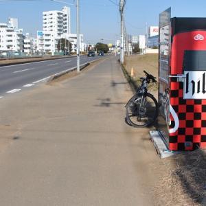 茨城県ならではという『干し芋自販機』を見に行ってみた