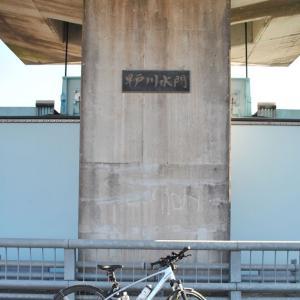 クロスバイクで那珂川沿いサイクリングしてみた(ひたちなか編part2)